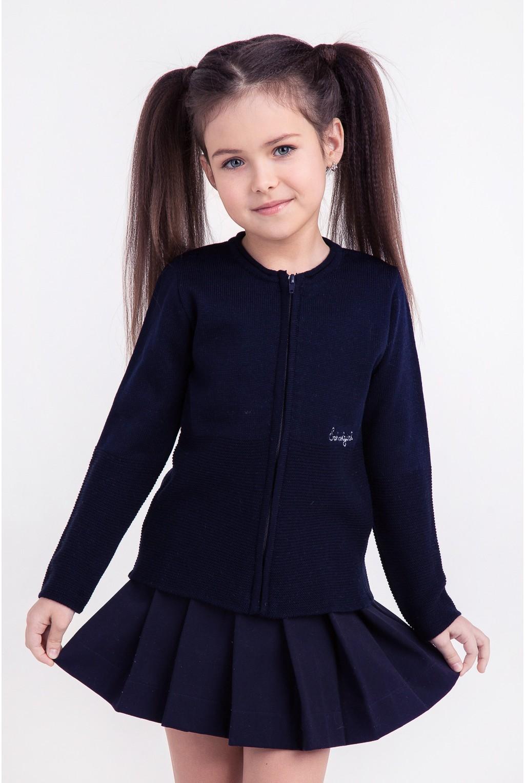 Кофта на молнии однотонная School girl | Синий